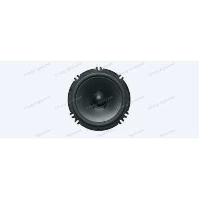 """Sony XS-XB1621C 6.5"""" 350W (60W RMS) 2 Way Car Component Speakers"""