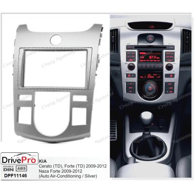 KIA Cerato (TD), Forte (TD), Naza Forte 2009-2012 (Auto AC) - Fitting Kit