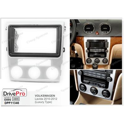 VOLKSWAGEN Lavida 2010-2012 (Auto Air Conditioning) - Fitting Kit