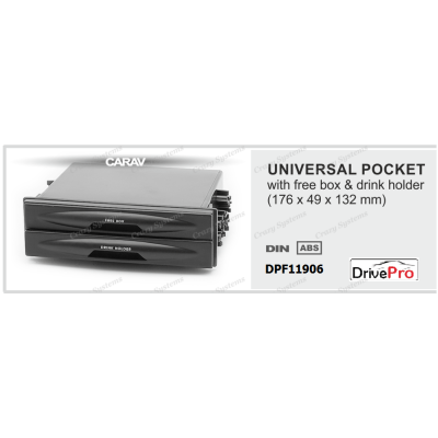 UNIVERSAL 1Din Radio Pocket with storage box, and cup holder - Fitting Kit