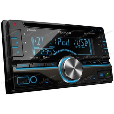 Kenwood DPX-U5130BT | Double Din Receiver with Bluetooth, Front USB & AUX, iPod