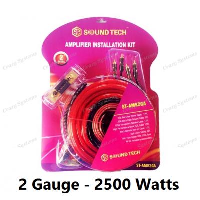 2500W TRUE 2 Gauge AMP WIRING KIT