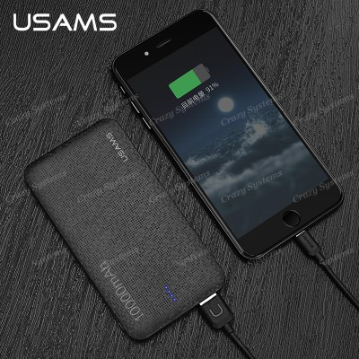 USAMS US-CD21 10000mAh Mosaic Series Dual USB Power Bank Battery Charger