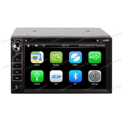 DrivePro DPR6255 Capacitive Touchscreen, DVD, Navigation Ready, MirrorrLink, BT