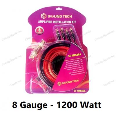 1200W TRUE 8 Gauge AMP WIRING KIT