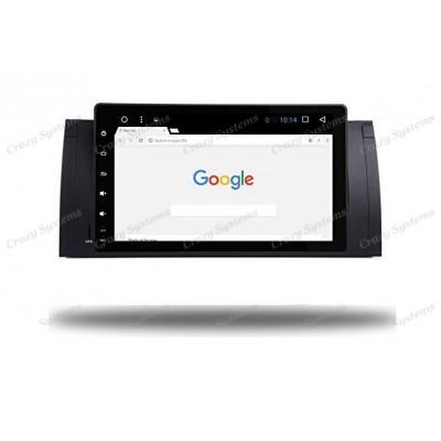 BMW M5, E39, E53, Range Rover Android 7.1 Mechless TouchScreen Radio