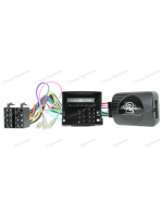 Ford Steering Wheel Control Interface. Canbus generates 12V ignition feed