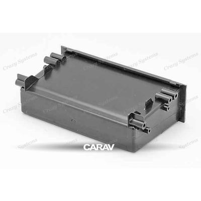 Universal 1Din Pocket (multiple mounting holes) - Fitting Kit