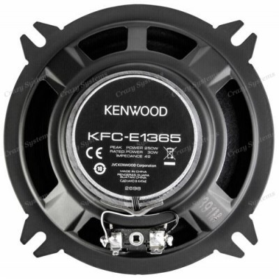"KENWOOD KFC-E1365 | 5.25"" 2-Way 270W Speaker Pair"