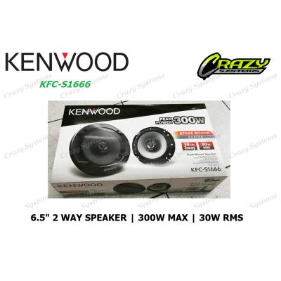 "KENWOOD KFC-S1666 6.5"" (16CM) 2-WAY COAXIAL FLUSH MOUNT SPEAKERS 300W"