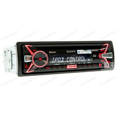 Sony MEX-N4150BT CD/TUNER/BLUETOOTH STEREO