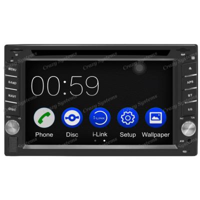 "DrivePro DPR0355 - 6.2"" * APPLE CARPLAY* USB,AUX,DVD,BT, FM/AM STEREO"