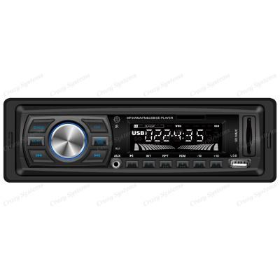 DrivePro DP0044 USB AUX FM SD Radio