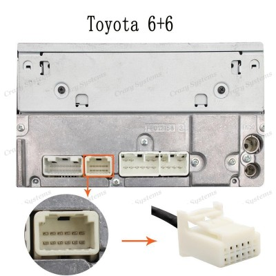 Toyota/Lexus 6+6pin Y Harness for CDC Integration Kits