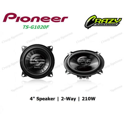 """PIONEER (TS-G1020F) - 4""""  210W 2-Way speaker"""